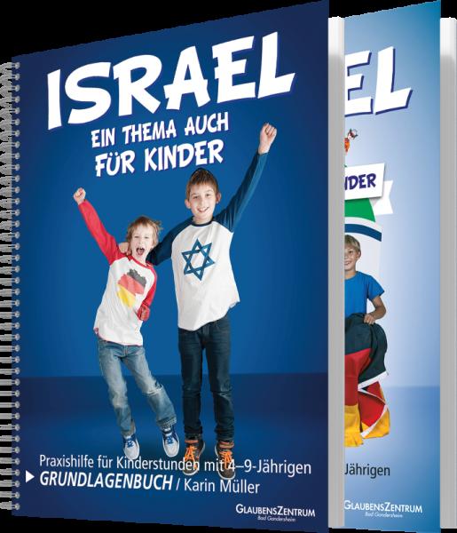 Israel - Ein Thema auch für Kinder (Grundlagen- und Ergänzungsbuch) - Bundle