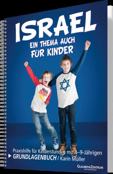 Israel - Ein Thema auch für Kinder