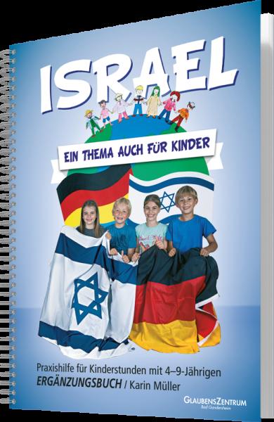 Israel - Ein Thema auch für Kinder - Ergänzungsbuch + CD-ROM